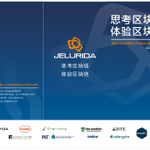 Image for the Tweet beginning: Jelurida will participate in 2020
