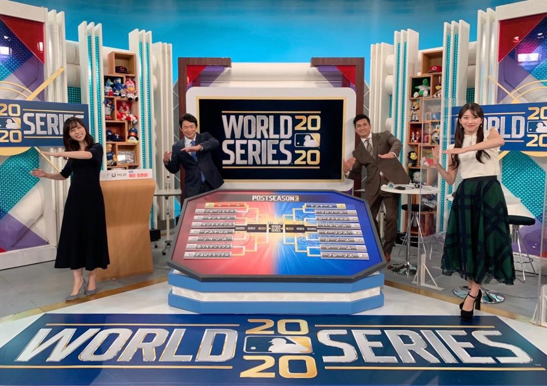 【12期 Blog】 『ワースポ×MLB♡ワールドシリーズもBS1♪*゚』牧野真莉愛: WORLD SERIES GAME3NHK BS1の中継みましたワールドシリーズもBS1&NHK BS1さん『ワースポ×MLB』毎週月曜~土曜 午後11時00分『ワースポ×MLBサンデー』毎週日曜…  #morningmusume20 #ハロプロ
