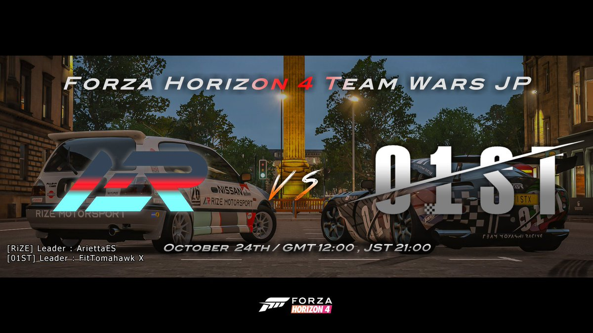 """昨日お伝えした通り、本日21:00より """"Horizon Team Wars JP Team RiZE vs Team 01ST""""が開催されます!(私は01STのリーダーを務めます)日本のPvPイベントの中でもトップクラスといっても良い白熱したバトルになると思います!大会の様子はTwitch配信を行います。ぜひご覧ください!  #ForzaHorizon4 https://t.co/9BGyFEGq3r"""