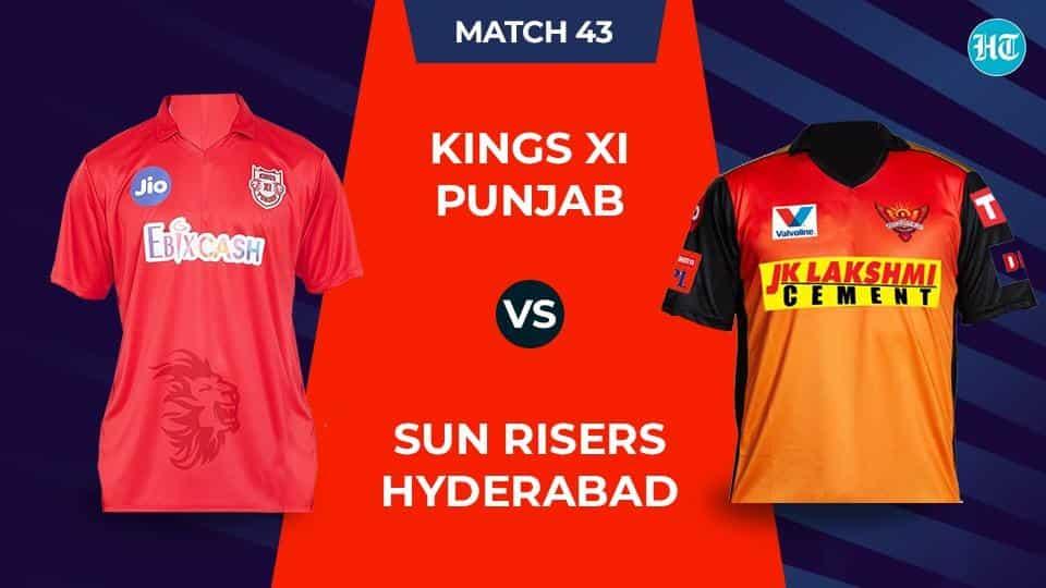 Actualités - GB - KKR vs DC, IPL 2020 Live: KXIP vise à continuer à gagner contre SRH - https://t.co/xyfdzJmsA9 https://t.co/1jVzvYgxgv