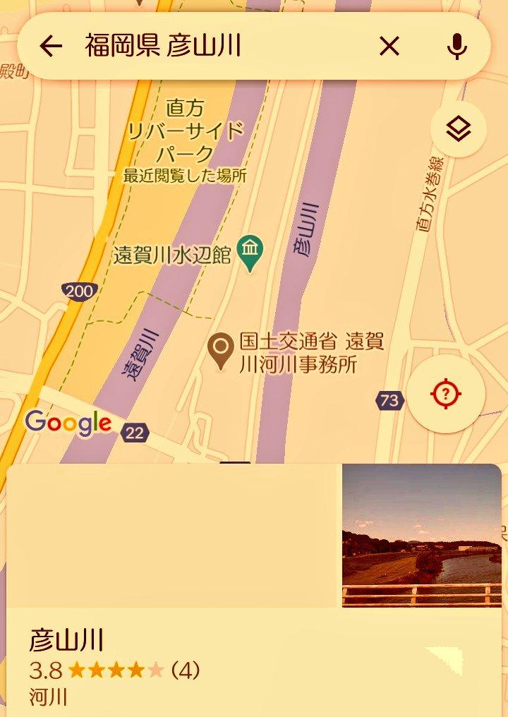 「遠賀川」期待してたのに…  TAKUMAさん「枯れるまで~流れゆく彦山川♪」言うから  「なんで遠賀川ちゃうねん!彦山川ってどこやねん!?(´Д`)」 ってなったけど…  ちゃんとすぐそこにあった彦山川w  #MONOGATARILIVE  #TAKUMA #何人かバンド #RIVER https://t.co/DRa6IRvDbT https://t.co/ZBcxEnfS6z