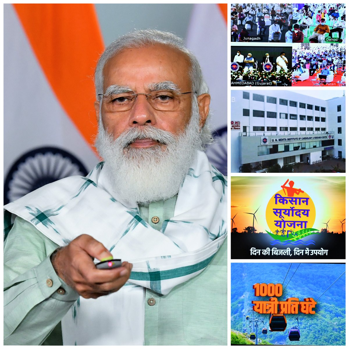Prime Minister @narendramodi inaugurates three key projects in #Gujarat  ✅Kisan Suryoday Yojana for farmers of the State  ✅Paediatric Heart Hospital attached with U.N Mehta Institute of Cardiology and Research Centre  ✅Girnar ropeway  Details: https://t.co/Ih1e07yXFY https://t.co/IZXD0jR19k