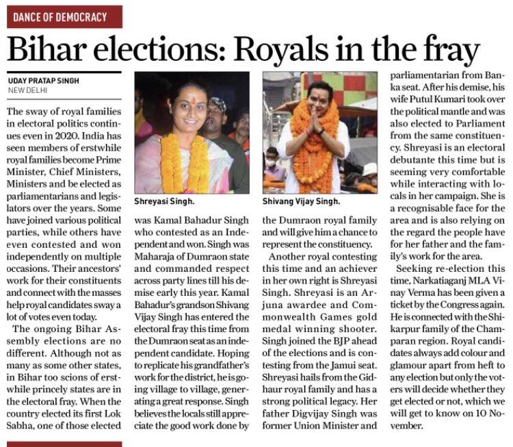 #BiharElections - My article in #TheDailyGuardian newspaper today !! @ShreyasiSingh20 @ShivangVSingh7 @DailyGuardian1  Link -