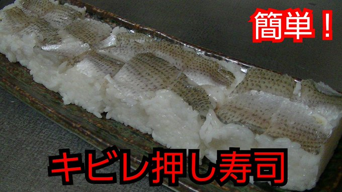otokomeshi_fishの画像