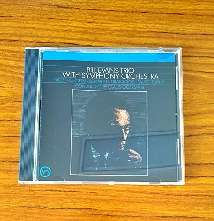 最近カーステレオで、このビル・エヴァンスのアルバムをよく聴いています。  美しい、そして心が癒やされる🌟 #ピアノ #ビル・エヴァンス https://t.co/m43aLoiwGX