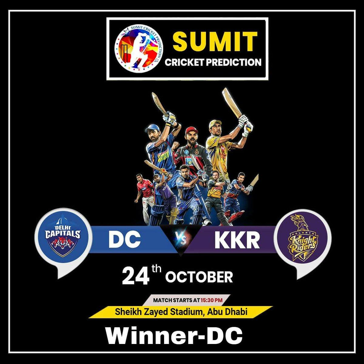 🏏   #IPL2020BigBlast 🏏  🏏 #DC Vs #KKR 🏏 ⚜️ Winner-#DehliCapitals ⚜️   #IplT20 #Sumitprediction #Prediction #FreeTips #CricketPrediction  #IPL2020 #IPL  #TodayPrediction #BestTipper #CPL #Tipper  #FreeReport #CricketReport #MumbaiIndians #CKR #CSK #RR #KKR #DP #KXIP #SRH https://t.co/gwdC1KnS0g