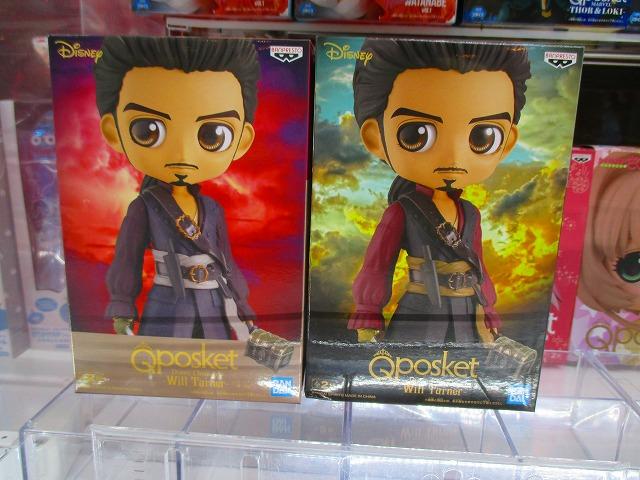 Q posket Disney Characters-Will Turner- 入荷しました♪  全2種類です( ๑>ω•́ )ﻭ✧ #Qposket #ウィル・ターナー https://t.co/OxSfVfUwUR
