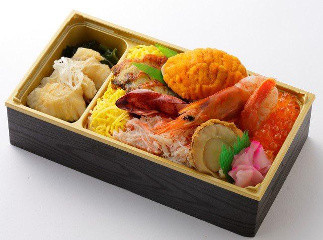 JR名古屋タカシマヤ 10階にて「大東北展」が11月10日(火)から11月16日(月)まで開催されます。