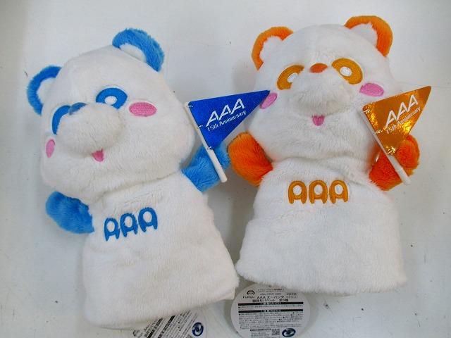 え~パンダ(AAA)旗持ちパペット 入荷しました♪  全5種類です٩( *˙0˙*)۶ #え~パンダ #AAA https://t.co/BgSy1PaYfN