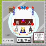 Image for the Tweet beginning: #ピクスク #オリエンタルブルー 17周年記念にはい、チーズ!!