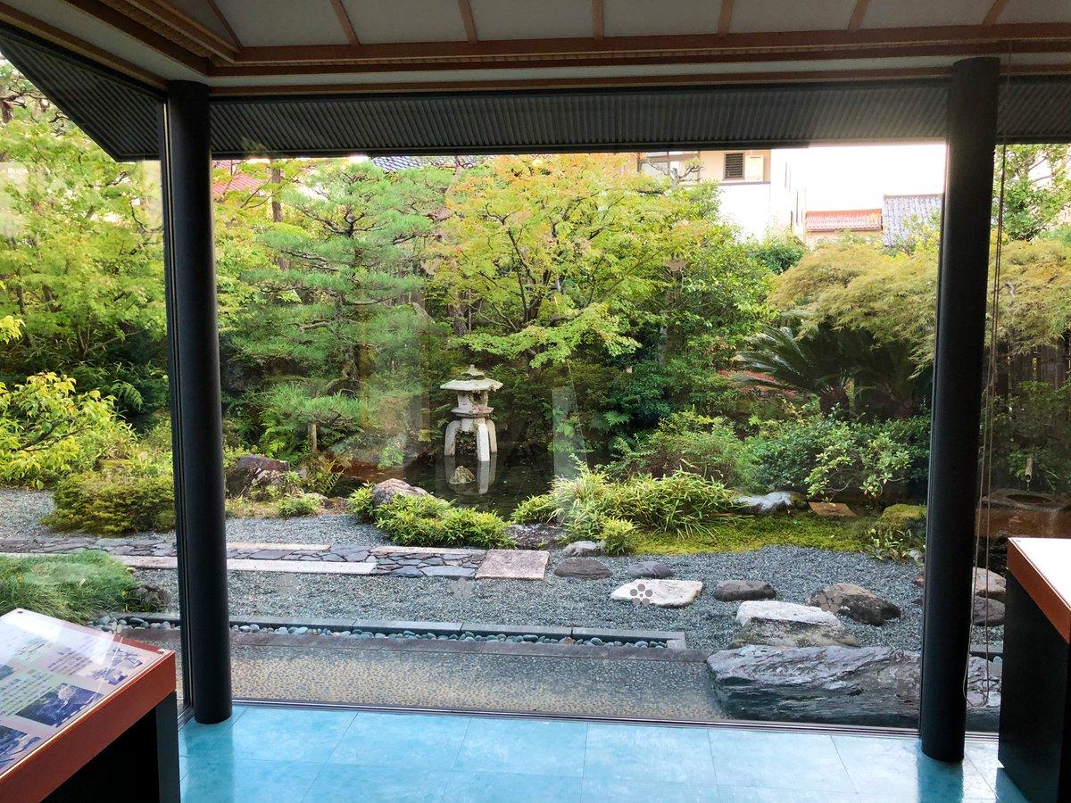 """日本庭園情報メディア""""おにわさん"""" on Twitter: """"⛳️前田土佐守家 ..."""