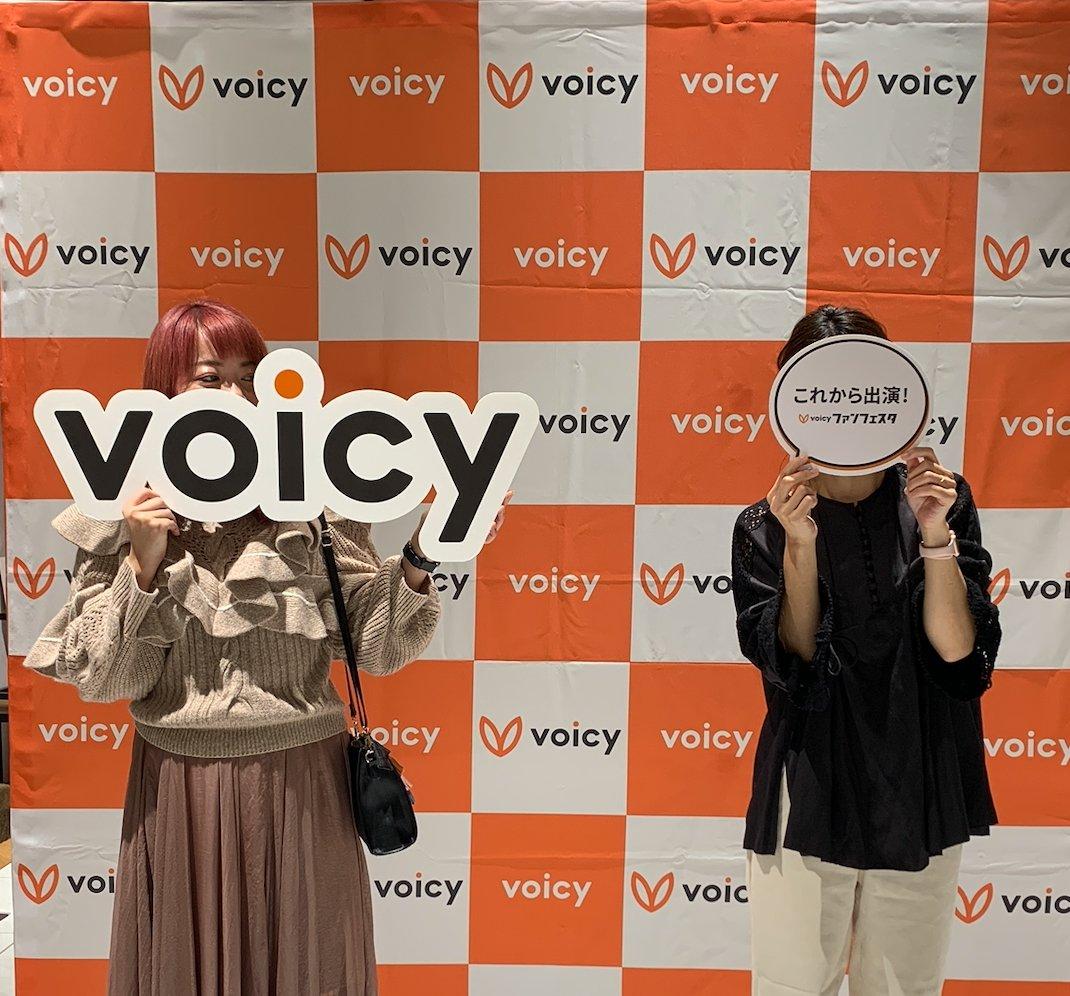 ✨まもなく #VoicyBar 開店🍸✨人生は泥酔だ!スナック開店!『つれづれあやにー』あやにー@ayanie_jp『ワーママはるラジオ』ワーママはる @wa_mamaharu 👇視聴はこちら!#声がエンタメになる