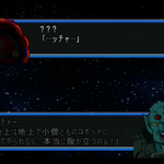 Image for the Tweet beginning: #チ会 #スーパーロボット大戦IMPACT 5話編集済 「…ッチャ…」 ちゃ?? たむけん現る?