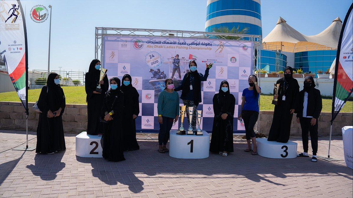 تهانينا لجميع الفائزات في بطولة أبوظبي لصيد الأسماك للسيدات – النسخة الثالثة  Congratulations to all the winners of our 3rd Abu Dhabi Ladies Fishing Championship  #MovingForward #UAESports #FBMA #AbuDhabi #InAbuDhabi #ADFBMA #fishing #نمضي_قدماً #صيد #سمك #رياضة #أبوظبي https://t.co/xs9tFv6mpv