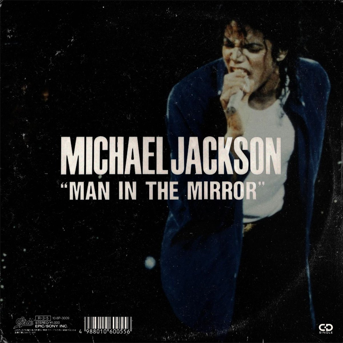 Starting #MakeADifferenceDay with Michael Jackson's Man In The Mirror(1988). The song is about making a change but in order to do so you have to start with looking at yourself. Image thanks to Reddit #selfreflection #changing #mirrors #selfgrowth #GDR https://t.co/yvVTiQ4ZCD