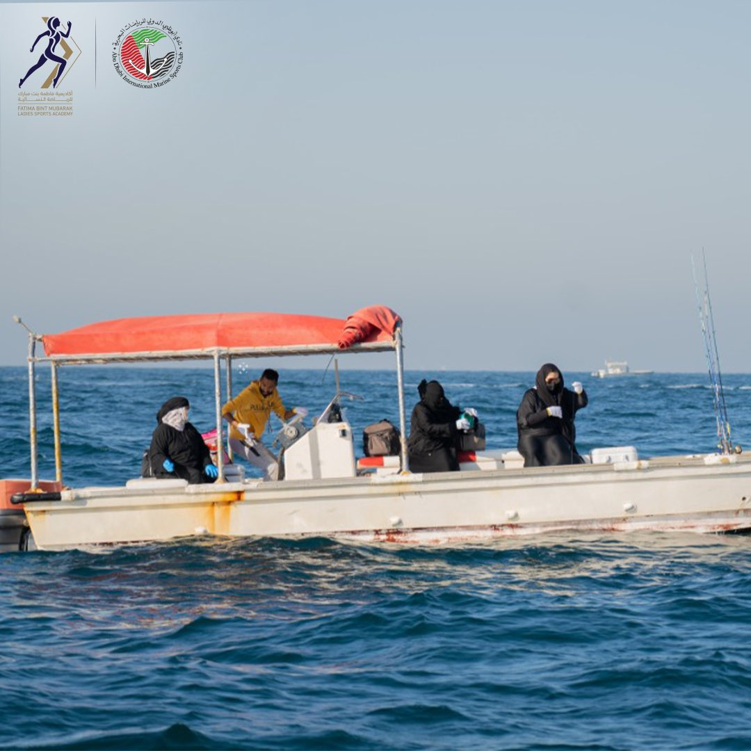 قضينا وقتاً ممتعاً في الصيد اليوم! نشارككم أجمل لحظات هذه التجربة في الصور  It was a beautiful day to fish! We've brought you a selection of pictures to prove it  #MovingForward #UAESports #FBMA #AbuDhabi #InAbuDhabi #ADFBMA #fishing #نمضي_قدماً #صيد #سمك #رياضة #أبوظبي https://t.co/I0jUFPor6G