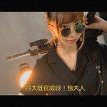 Image for the Tweet beginning: 殺しにきた。   #ミスid2021 #香港 #アイドル #オシャレ