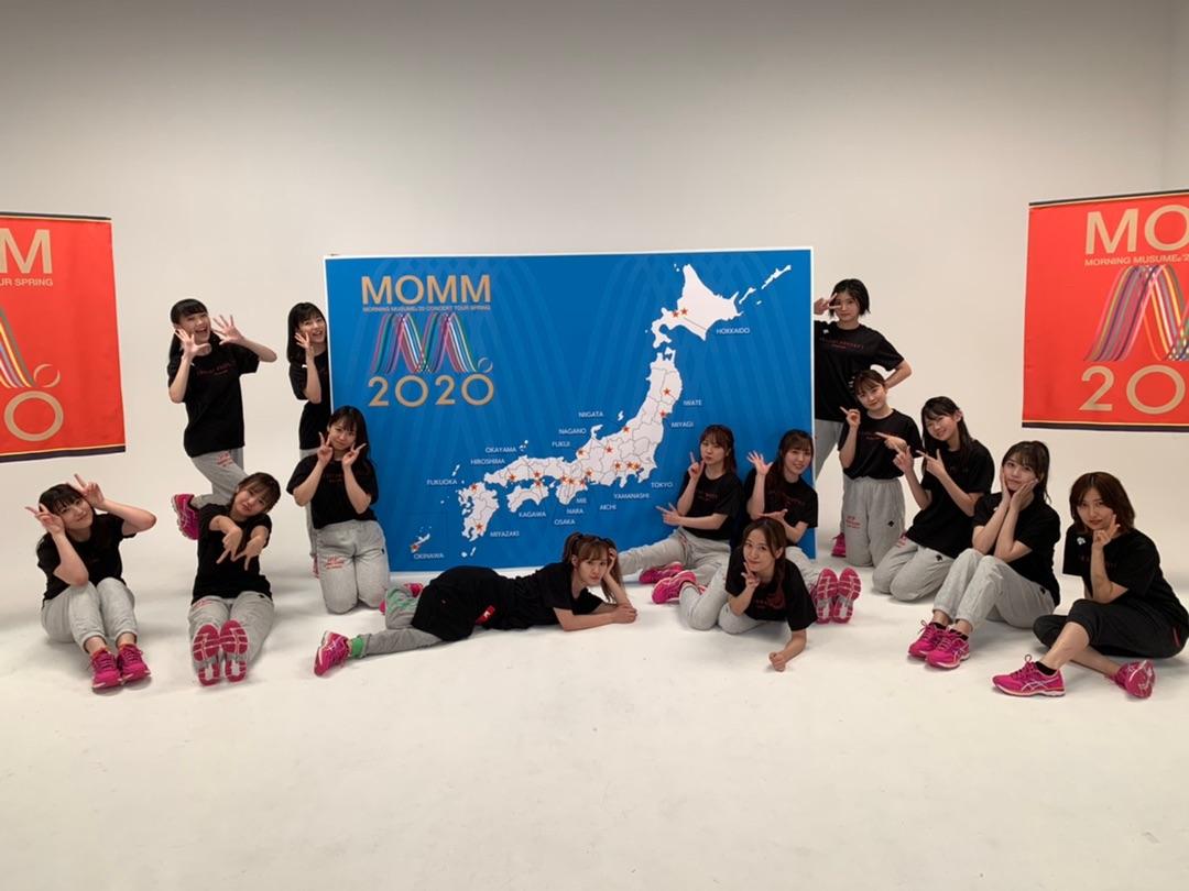 【13期14期 Blog】 睡眠欲。 加賀楓:…  #morningmusume20 #ハロプロ