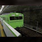 Image for the Tweet beginning: 103系に現代ホームドアとか絵面がシュールすぎる #電車でGO