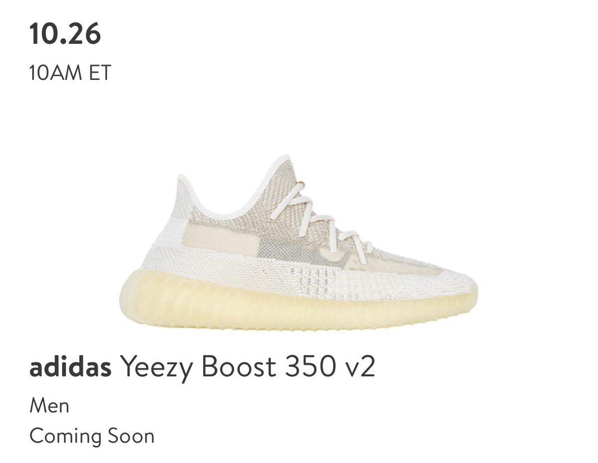 Yeezy Boost 350 V2 'Natural' https
