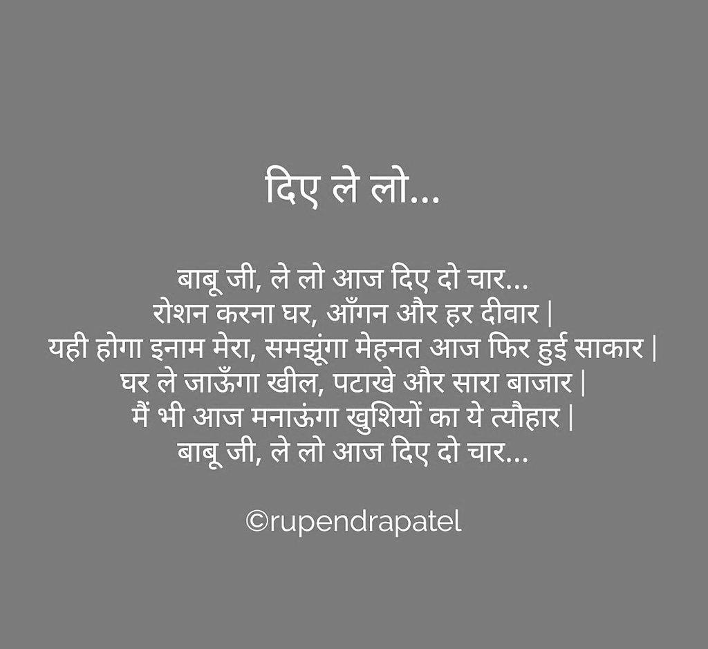 This festive season,it is a humble request to everyone to buy Diyas form sellers sitting at the road side. #AtmaNirbharBharatAbhiyan #spreadsmiles @narendramodi @PMOIndia @anandmahindra @TheLallantop @rashtrapatibhvn @ArvindKejriwal @DrKumarVishwas @SrBachchan @_sayema @rjraunac https://t.co/3zoMLCoPw9