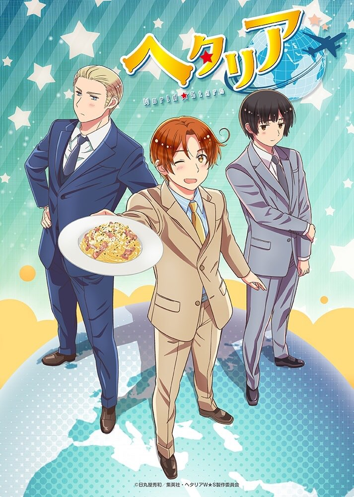 'Hetalia World☆Stars' Manga Gets Anime Adaptation in Spring 2021