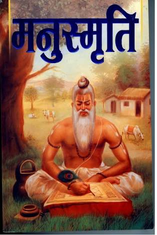 """This is just a sample, Manusmriti is full of such beautiful teachings, Maharishi Manu was our ancestor, we must respect him and follow his beautiful teachings and proudly say- """"Yes I am Manuvadi"""