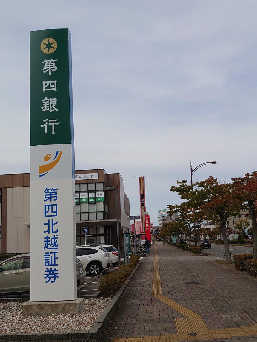しほ 銀行 つ だい atm くえ みずほ銀行:東京都足立区の住所一覧
