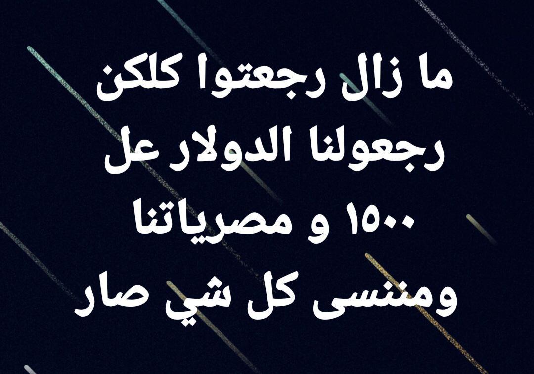 Hussam Ghazi Fakih (@gh_hussam) on Twitter photo 24/10/2020 17:50:49