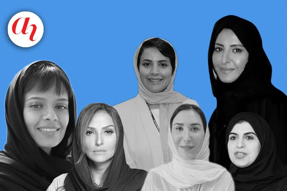 On #UNDay, meet the the Saudi women driving change through the United Nations –from Princess @Lamia1507 to Dr. Reem Bint Mansour Al-Saud: