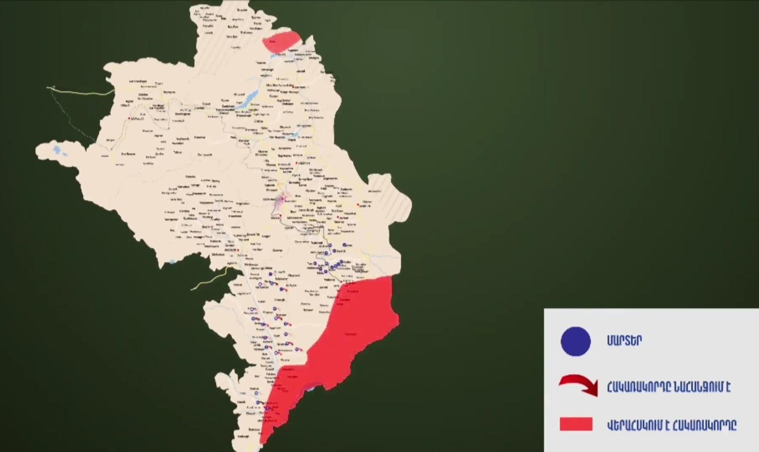 2020 Nagorno-Karabakh war #2 - Page 3 ElHgQ7nXIAEP4K9?format=jpg&name=4096x4096
