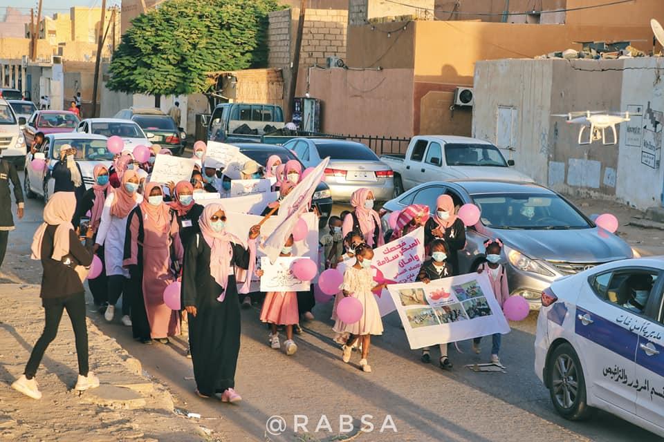 #صور | جانب من مسيرة التوعية بسرطان الثدي التي نظمها الإتحاد النسائي #غات ابتداء من المجلس البلدي الى المدينة القديمة وذلك إعلاناً للإنطلاق حملة #اكتوبر_الوردي .  #ليبيا #سرطان_الثدي #Ghat #Libya https://t.co/VtK7u4QAVb