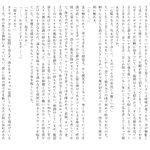 Image for the Tweet beginning: #1日1ページ