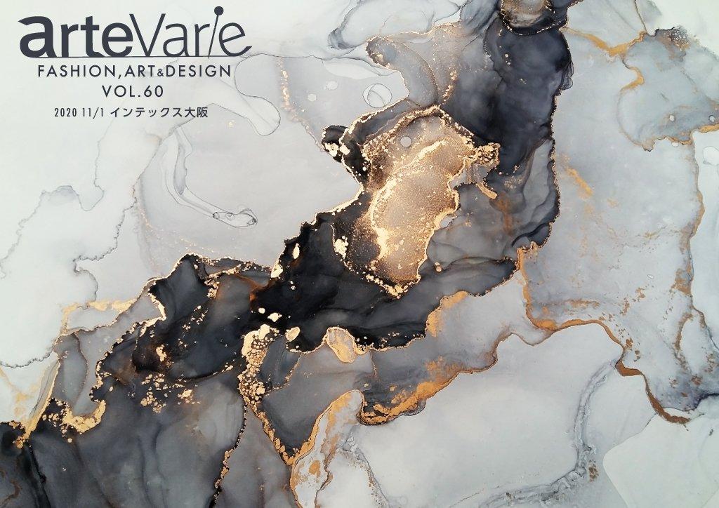 来週11/1(日)インテックス大阪 arteVarie60参加します(°▽°)  3月開催が6月へ延期し、更に11月延期と…長らく待っての祝開催です!! #artevarie  #インテックス大阪 https://t.co/BQtys5DXTH