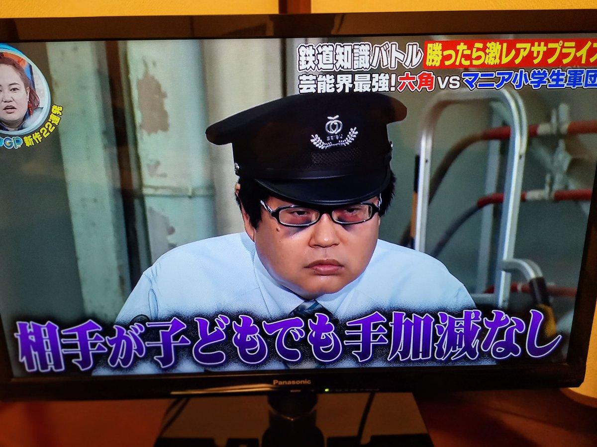 アドレノクロム切れ 日本赤十字社とアドレノクロムの秘密とは?三浦春馬が知った白ウサギの真実とは!