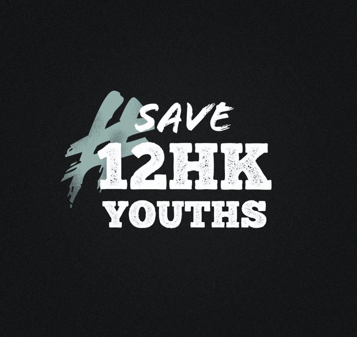 @RandomP71490643 #save12hkyouths #SAVE12  #HongKongers #HongKongProtests #HongKong https://t.co/G7JgI9brOw