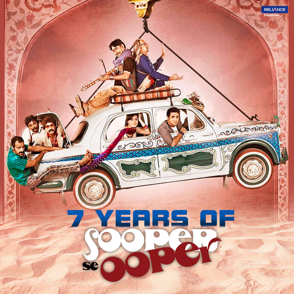 The madcap ride that took us on a thrilling adventure! Celebrating 7 years of #SooperSeOoper. Watch the film now on @PrimeVideoIN.    @thevirdas @IamKirtiKulhari @GulshanGroverGG #DeepakDobriyal #YashpalSharma @Shibasishsarkar