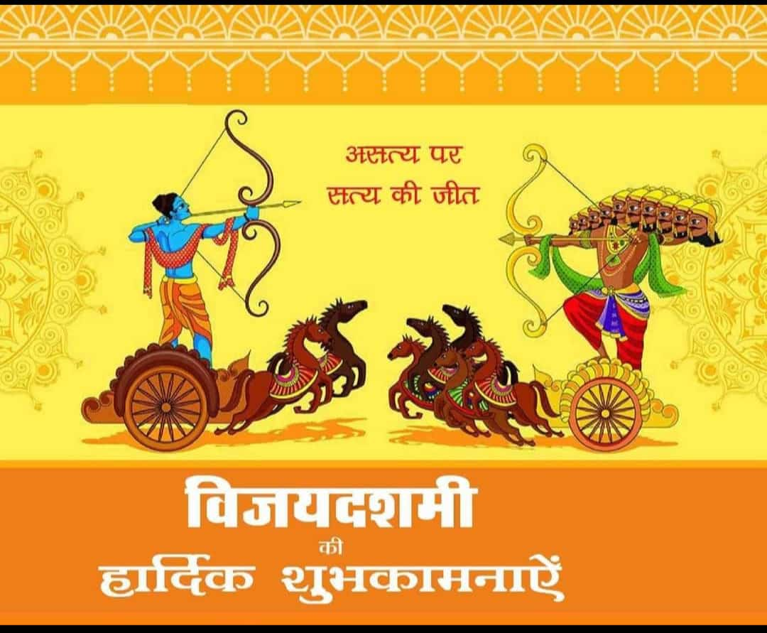 #HappyDussehra #HappyVijayadashami  #Dussehra  #Happy2020  #Vijayadashami  #Happydasara  #suryasirmaths  @Suryasirmaths https://t.co/D1SboRx1Yr