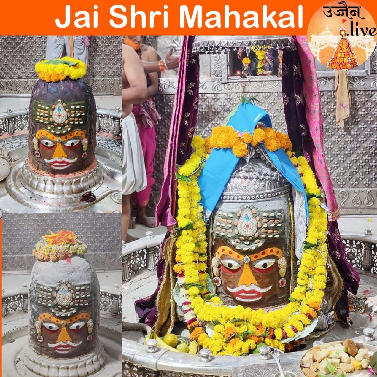 Oct 25:  Bhasma Aarti darshan of Shree #Mahakaleshwar #Ujjain #shiv #shiva #bholenath #mahadev #हर_हर_महादेव #jaibholenath #jaimahakal #om #omnamahshivay #harharmahadev  #mahakal #goodmorning #SundayVibes  #Incredibleindia  @HinduTempleLive @BharatTemples_ https://t.co/1Ak1LnLmNR