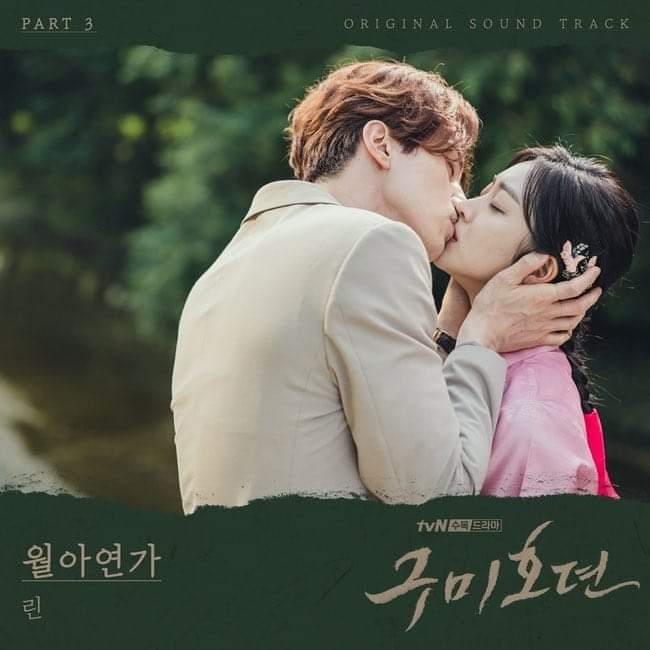 """[DRAMA UPDATE] OST Hitmaker Lyn participated in the song """"Wol A Love Song"""" (literal translation) for #TaleoftheNineTailed OST. It will be released tonight!!!  The OSTs are as good as the drama! 🥰❤ #LeeDongWook #JoBoAh #TaleOfGumiho https://t.co/J5VLqvqobj"""