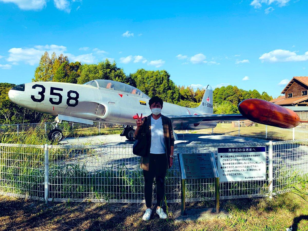 出張最後は福岡県築城基地近くの『メタセの杜』ここにはT-33が展示されています😊自衛隊グッズも❗️沖縄➡︎宮崎➡︎福岡丸々1週間の出張😆新たな道創っていきます😎😎👍🔻ブログ🔻👇エアウェスト2020 👇#オンライン航空祭 #エアウェスト