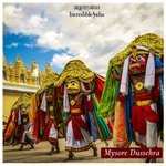 Image for the Tweet beginning: Dussehra, a festival celebrated across
