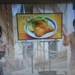 Image for the Tweet beginning: 噂の東京マガジン。 やってトライ。 約半年振り‼️  #噂の東京マガジン  #やってトライ