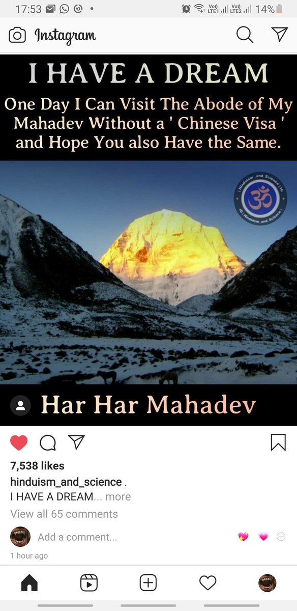 #Hinduism #Mahadev #IncredibleIndia https://t.co/BmODefiv4A