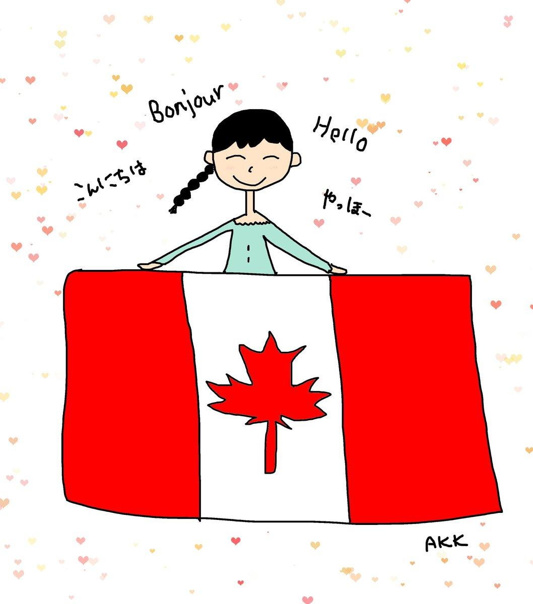 今日のペンタブ練習②✎  カナダ国旗🍁  #ペンタブ #イラスト #初心者 #練習  #illustrations #krita #カナダ https://t.co/gErWr5LIgN