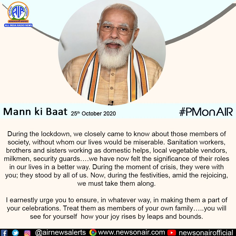 PM Shri @narendramodi ji is spoke about selfless service rendered by #CoronaWarriors during these tough times of #COVID19 pandemic.  My tributes & heartfelt thanks to all fellow Corona Warriors for their continued efforts to tackle these testing times.  #MannKiBaat #Vijayadashami https://t.co/LDcAu76M0B