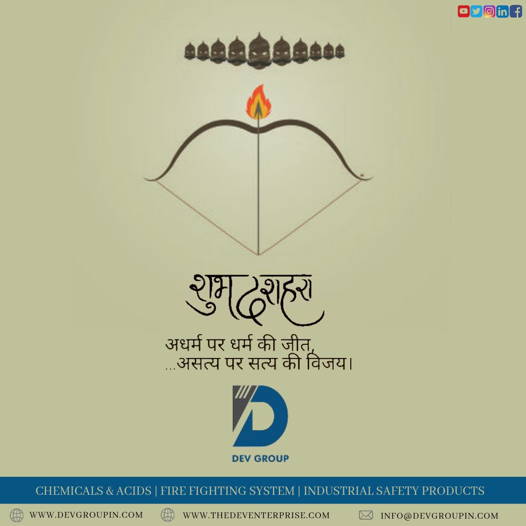 Wishing A Very Happy Dussehra!   #business #entrepreneur #entrepreneurlife #success #startup #marketing #festival #socialmediamarketing #chemical #export #import #safetyfirst #firesafety #industry https://t.co/Gqcil7R6j6
