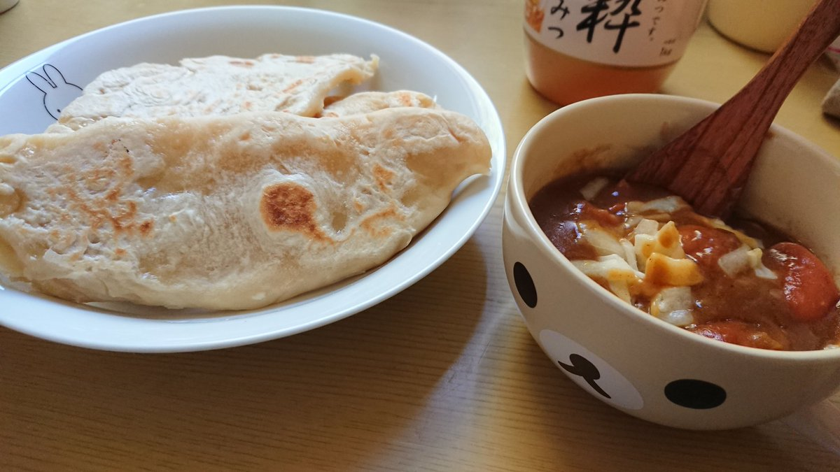 材料4つ!フライパンで速攻‼︎簡単ナン☻ by *utape 何となくナンが食べたくなり作ってみました(´ω`)今度は強力粉とドライイーストを使ってリベンジして作って見ようと思う(・ω・)