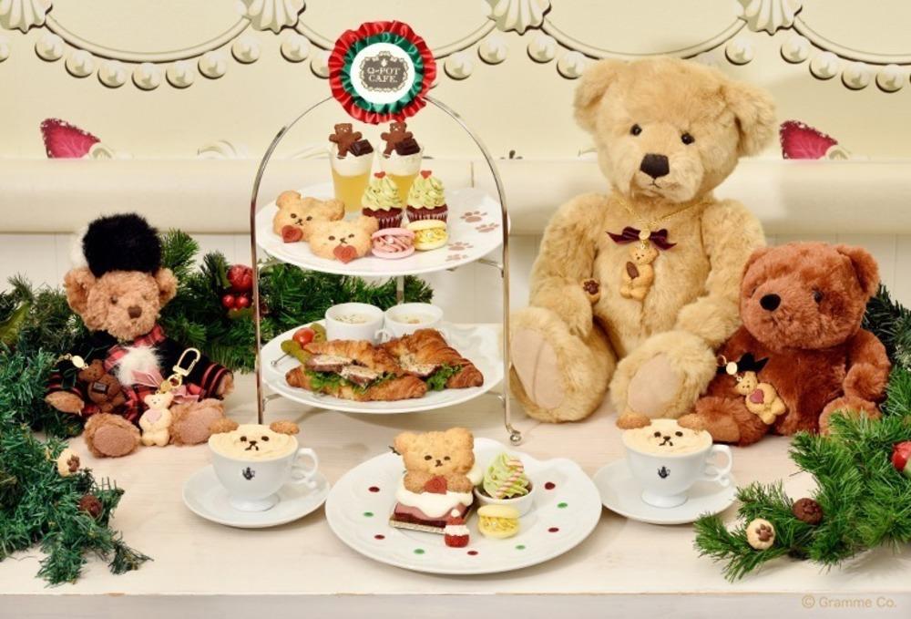"""Q-pot CAFE.のクリスマス、""""クマ""""のクッキーを飾ったアフタヌーンティーやスイーツプレート -"""