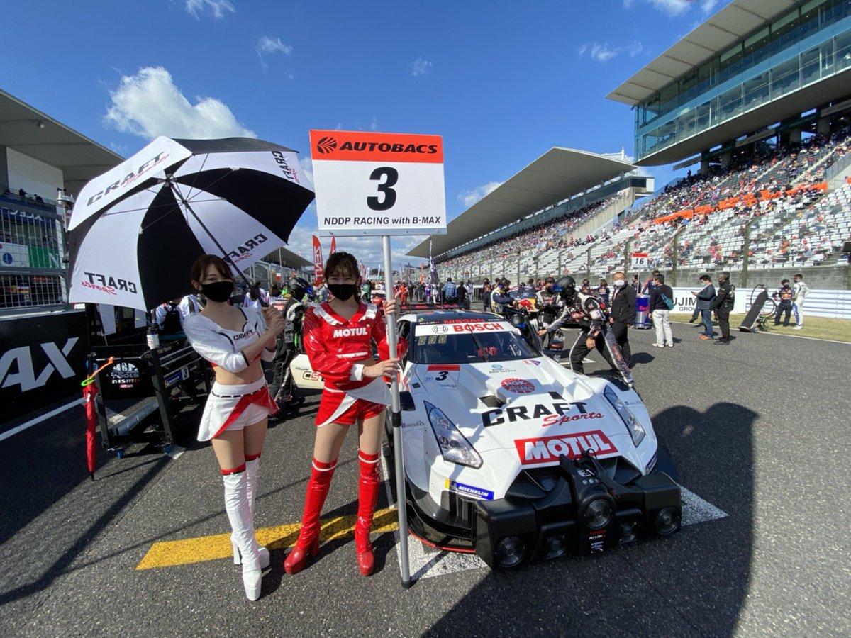 SUPER GT 第6戦 鈴鹿サーキット たくさんの応援ありがとうございました!後半ずっとハラハラドキドキしてしまいました🥺💓チームのみなさん本当にお疲れ様でした✨